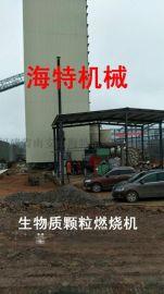 蒸汽锅炉专用生物颗粒燃烧机,热风烘干炉专用环保颗粒燃烧机