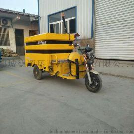 小型电动三轮高压清洗洒水车 新能源小广告流动冲洗车