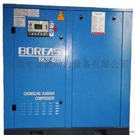 东莞螺杆式空压机配件 石碣空压机保养耗材