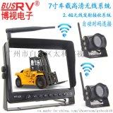 博視2.4G無線顯示器BUSRV-7006無線系統