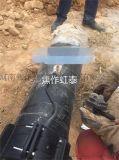 供應  埋地管道套管穿越絕緣撐架  品質保證