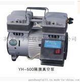 隔膜真空泵採用新技術新材料 保證真空度與空氣流速