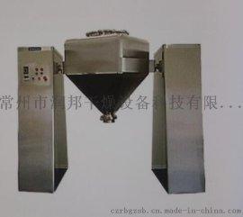 润邦干燥HGD系列固定料斗混合机