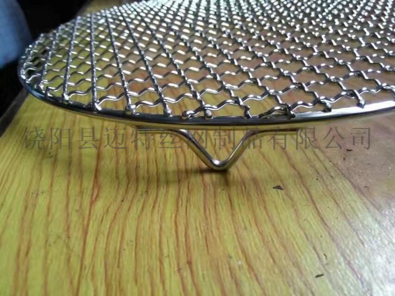 201 304 316 家電籃筐 托盤 支架 水果籃 廚衛金屬籃筐 絲網製品
