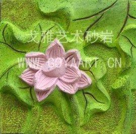 戈雅艺术人造砂岩荷花雕花件