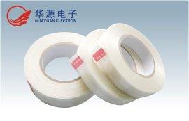 珠海0.17mm玻璃纤维胶带