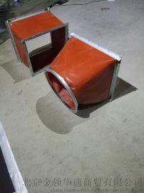 硅酸钛金保温软管北京金领华通gs004硅酸钛金保温软风管