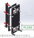供應製糖化工高粘度可拆寬流道板式換熱器廠家