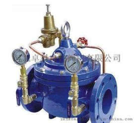 上海商家销售 200X减压阀 水力控制阀 减压阀 可调式减压阀 价格