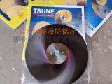 TSUNE 日本津根TICN塗層鋸片  型號350