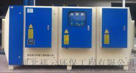 武汉汽车喷漆房废气处理设备公司