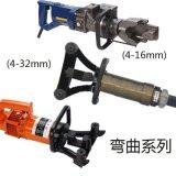 山西省太原市高质量手提式钢筋弯曲机调直机