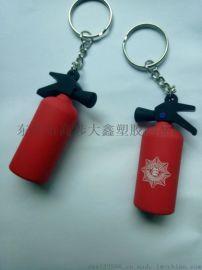 消防瓶子钥匙扣 灭火器钥匙扣 消防宣传钥匙扣