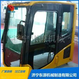 东源机械挖掘机驾驶室压路机驾驶室