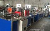 PVC木塑板挤出生产线 木塑板材挤出机 仿木板生产设备