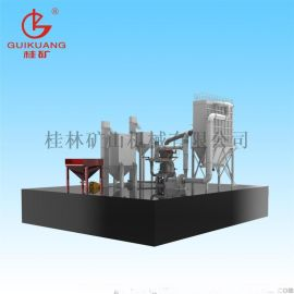 桂林矿山机械厂4R3220雷蒙磨粉机**细立磨(325-3000目)