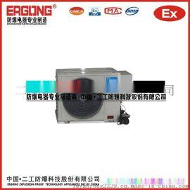 防爆空调厂家供应,冷暖型美的防爆柜式空调