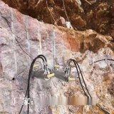 柴油型岩石分裂机FL90型岩石分裂机