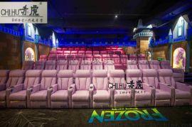 新品上市真皮电动家庭影院沙发 影院组合沙发 现代影城主题沙发座椅 生产厂家
