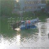 河道清漂水葫芦打捞船 现代化水草粉碎打捞机械