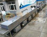 山東D5不鏽鋼方盤清洗機,洗烤盤機器,盤子清洗設備