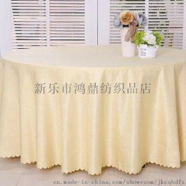 鸿鼎纺织批发定做酒店茶楼餐桌布餐厅提花台布婚庆圆形桌布