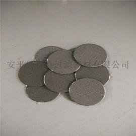 厂家直销不锈钢烧结滤片 各种材质精度均可定制
