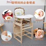 松木儿童宝宝餐椅辅食椅子多功能可调整档位宝宝吃饭凳