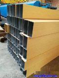金华仿木纹铝方管 90x44铝方通 型材铝方通吊顶 木纹铝方通生产厂家