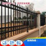 珠海护栏生产厂家 潮州项目工程临时围栏 梅州园林绿化防护栅栏