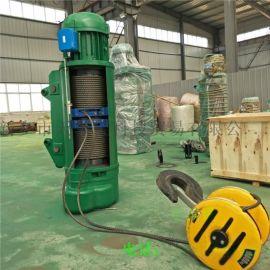 **耐用5吨9米钢丝绳电动葫芦 冶金防爆电动葫芦