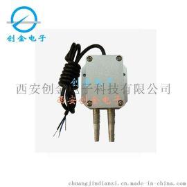 尾微差压变送器 风压传感器 管道炉腔差压变送器