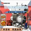 小龙虾高温高压蒸煮夹层锅 双层电加热夹层锅