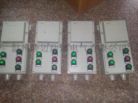 5.5KW/12A控制电机防爆电磁起动器