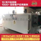 厂家直销佳和达五金工业用热风工业烤箱烘干脱水固化