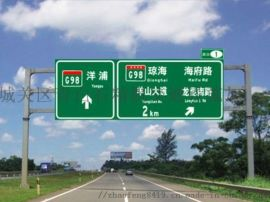乌鲁木齐国道标志牌制作 **交通标志牌生产