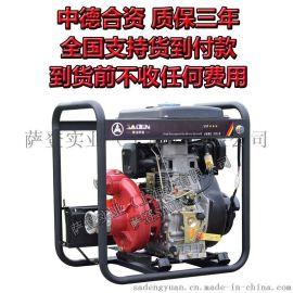 萨登4寸铸铁柴油自吸水泵