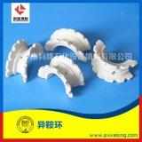 優質陶瓷異鞍環 陶瓷矩鞍環多種規格都有現貨