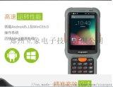 郑州安卓系统手持PDA销邦X5二维一维手持