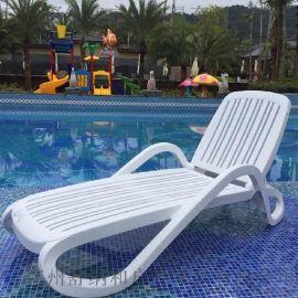 广州塑料沙滩椅|游泳池休闲躺椅|塑料沙滩椅厂家