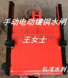 手动铸铁闸门1米5*1米5含运费到南京