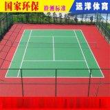 惠州丙烯酸球场|丙烯酸球场价格|丙烯酸球场施工工艺