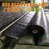 优质防草布供应--规格全--价格低