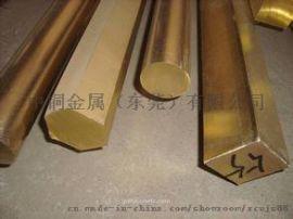 深圳6.5*6.5四方黄铜棒,东莞H59黄铜方棒