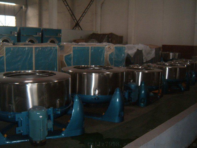 不鏽鋼工業脫水機 大型離心機
