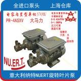 進口PR4ASXV系列400升大馬力增壓泵
