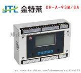 消防設備電源監控系統電壓/電流信號感測器
