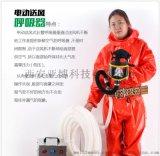 銅川電動送風長管呼吸器-15229887633