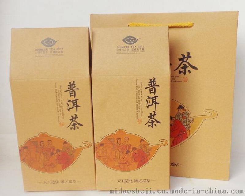 茶叶包装袋 郑州包装袋设计印刷