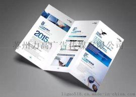 苏州宣传册设计-力高传媒解析宣传画册设计要点